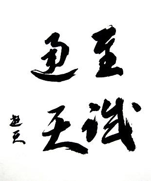 shiseituuten 004
